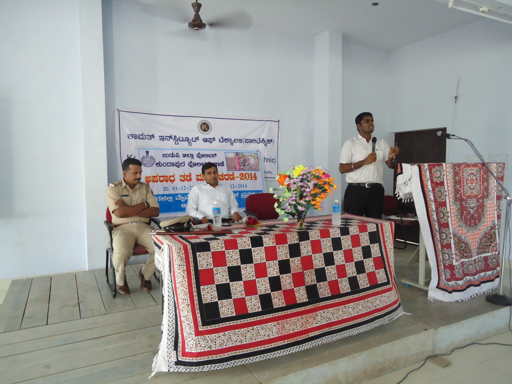 Crime Awareness Program