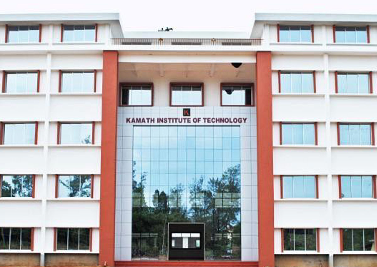 Kamath Institute of Technology Building